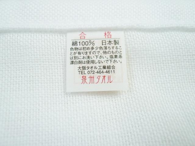675g[180匁]ソフト平地付4