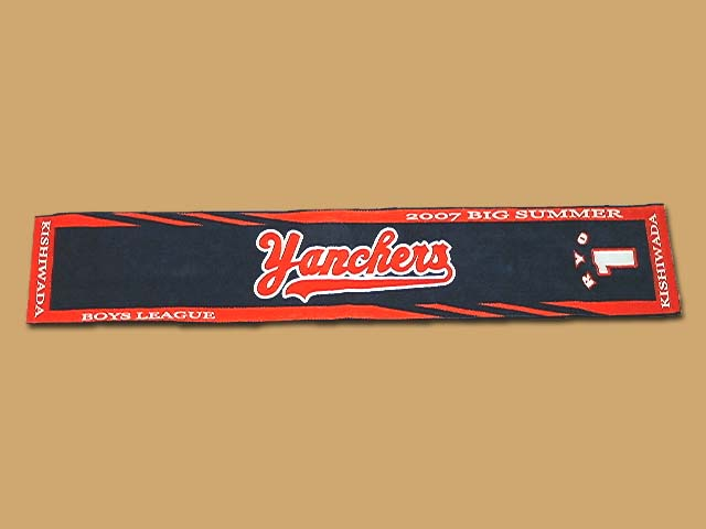 インクジェットプリントシャーリングマフラータオル(Yanchers)
