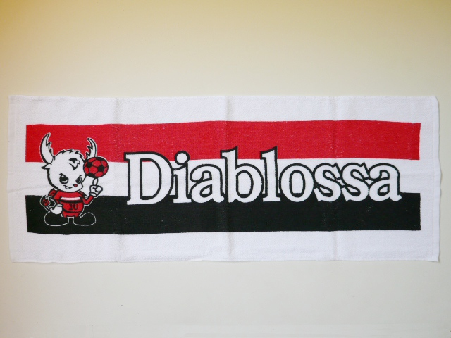 Diablossa(ディアブロッサ)