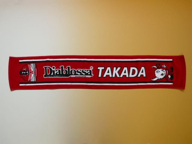 Diablossa TAKADA FC