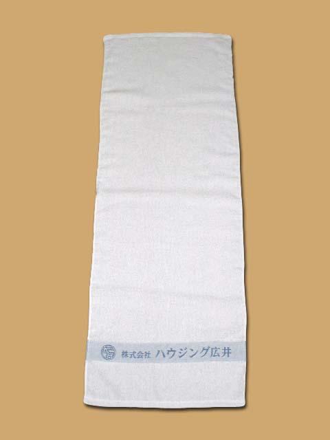 袋織ジャガードフェイスタオル(ハウジング広井)