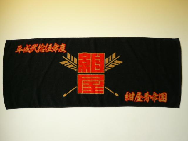 紺屋青年團2013