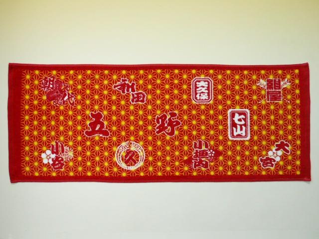 熊取駅前献灯委員会2012