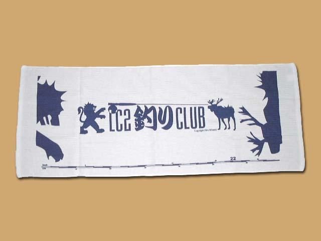 片毛プリントタオル(LC2釣りCLUB)