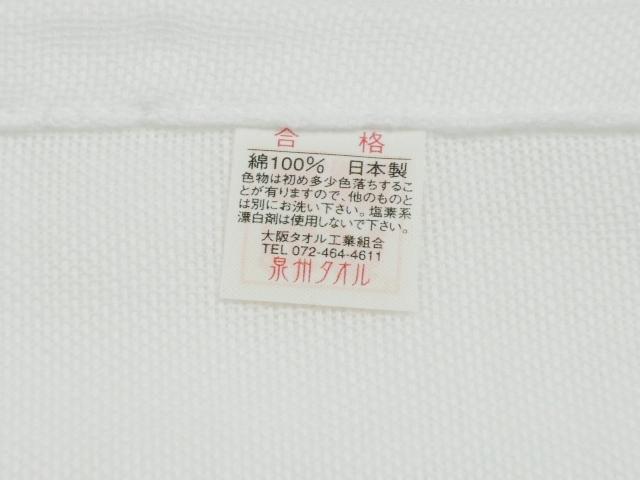 675g[180匁]シリンダ平地付4