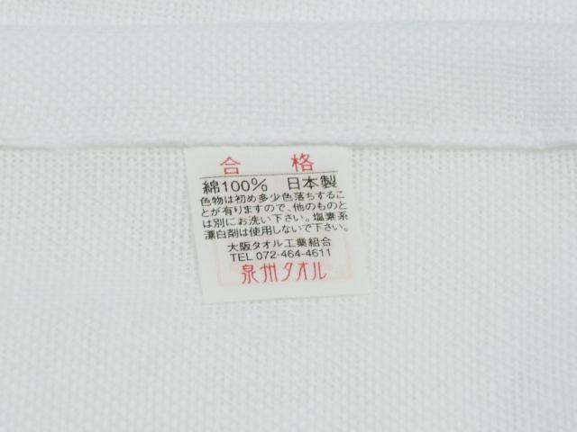 シリンダ平地付4