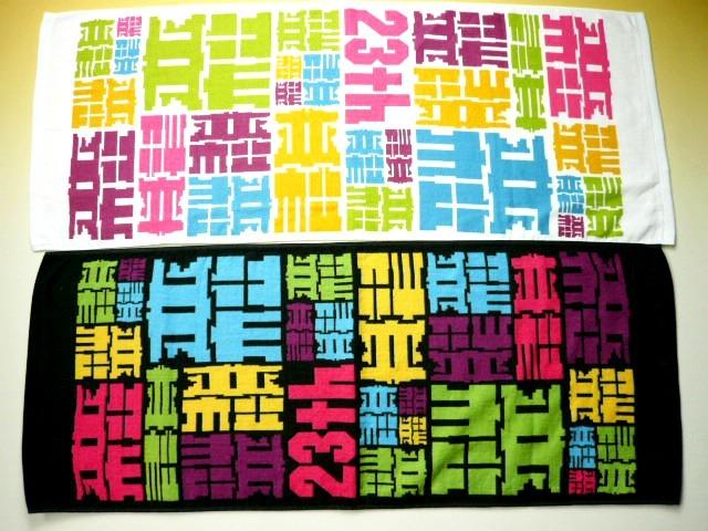 並松町青年團2011