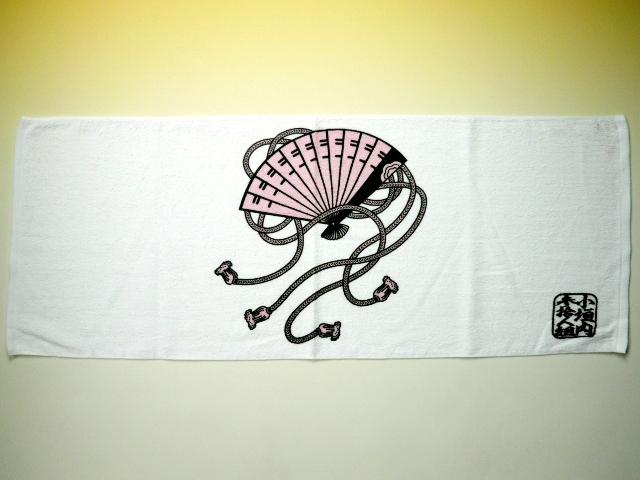 小垣内参拾人組2011