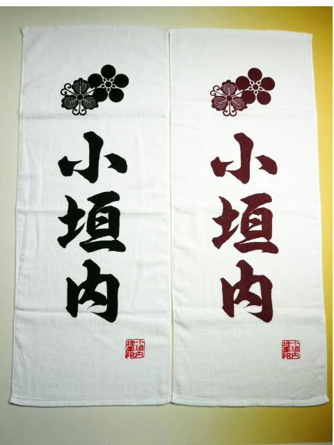 小垣内年番2011