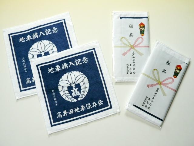 高井田地車保存会2012のしポリ