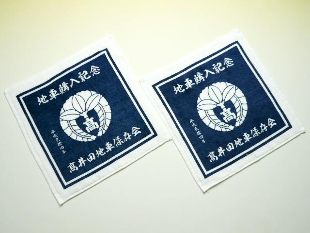 高井田地車保存会2012