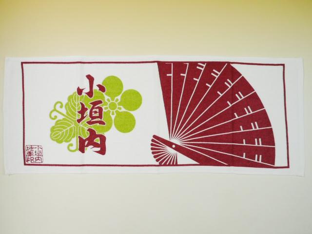 小垣内年番2013
