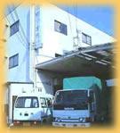 高田タオル株式会社