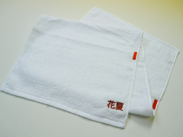 別注刺繍ソフト白タオル