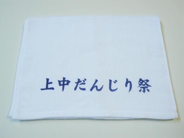 上中だんじり祭2013
