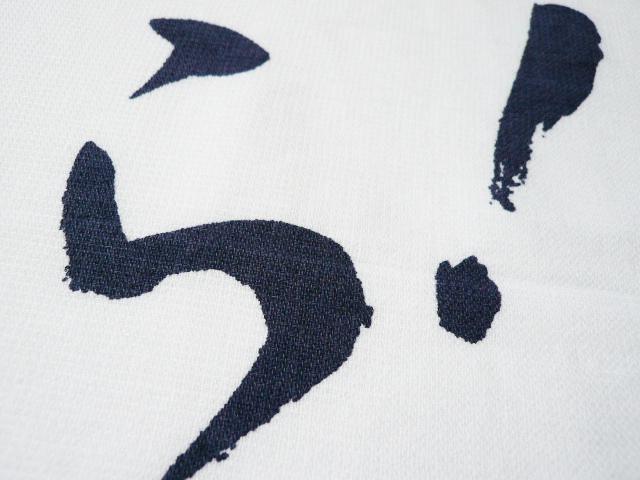 粗品用の名入れタオルに!片毛1色プリント製作実績11
